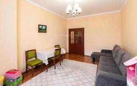 2-комнатная квартира, 75.3 м², 6/13 этаж, Туркестан 8 за 28.5 млн 〒 в Нур-Султане (Астана), Есиль р-н
