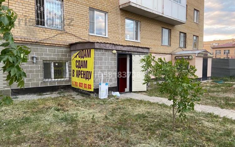 Офис площадью 54.2 м², Косшигулулы 20 — 188 улица за 80 000 〒 в Нур-Султане (Астана), Сарыарка р-н