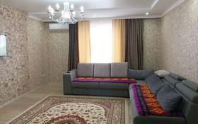 2-комнатная квартира, 82.8 м², 3/3 этаж, 3-й мкр, 3 мкр 65 за 16 млн 〒 в Актау, 3-й мкр