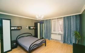 4-комнатная квартира, 136.7 м², 13/20 этаж, Кенесары 65 за 35.9 млн 〒 в Нур-Султане (Астана), Сарыарка р-н