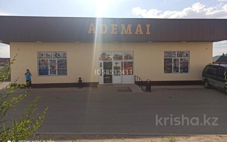 Магазин площадью 200 м², Нура за 50 млн 〒 в Жамбыле