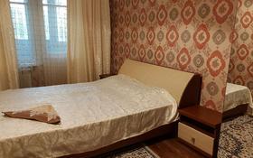 1-комнатная квартира, 47 м², 2/3 этаж посуточно, проспект Тауке хана 8 — Байтурсынова за 8 000 〒 в Шымкенте