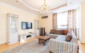 4-комнатная квартира, 140 м², 25/25 этаж посуточно, Каблукова 264 за 25 000 〒 в Алматы, Бостандыкский р-н