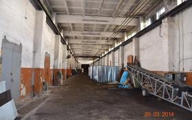 Промбаза 0.4 га, Центральная промзона за 20 млн 〒 в Павлодаре
