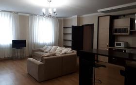2-комнатная квартира, 98 м², 17/19 этаж, Кенесары 65 за 28 млн 〒 в Нур-Султане (Астана), Алматы р-н