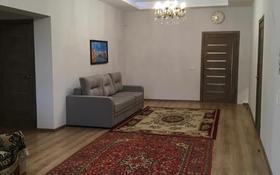 4-комнатный дом помесячно, 220 м², 16 сот., Орталык 14 за 100 000 〒 в Кызылжаре
