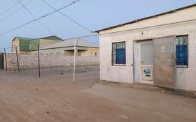 Участок 5 соток, Рекон 20 көше 522 за ~ 3.3 млн 〒 в Умирзаке