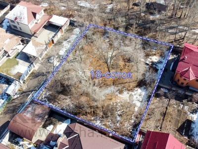 Участок 18 соток, Жандосова за 43 млн 〒 в Алматы, Наурызбайский р-н