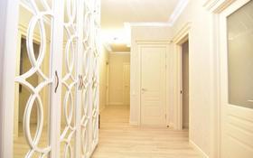 3-комнатная квартира, 101 м², 12/14 этаж, Туркестан за 62 млн 〒 в Нур-Султане (Астане), Есильский р-н