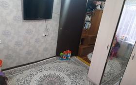 1-комнатная квартира, 18 м², 4/5 этаж, мкр Калкаман-2 10а — Ашимова за 6 млн 〒 в Алматы, Наурызбайский р-н
