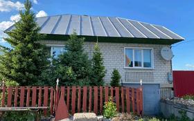 4-комнатный дом, 193 м², 10 сот., ул Гражданская 77 за 13 млн 〒 в Усть-Каменогорске