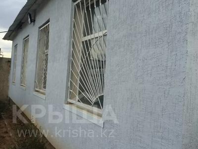 Склад бытовой 36 соток, С.Датова 51/1 за 70 млн 〒 в Уральске — фото 15
