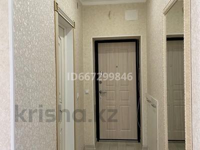 "3-комнатная квартира, 83 м², 3/4 этаж, мкр ""Шыгыс 2"" 380 за 25 млн 〒 в Актау, мкр ""Шыгыс 2"""