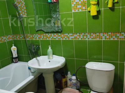 3-комнатная квартира, 65 м², 4/5 этаж, Валиханова — Такмакская за 24.5 млн 〒 в Алматы, Медеуский р-н — фото 5