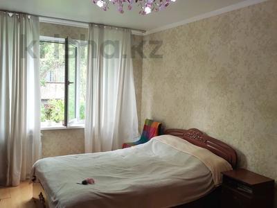 3-комнатная квартира, 65 м², 4/5 этаж, Валиханова — Такмакская за 24.5 млн 〒 в Алматы, Медеуский р-н — фото 7