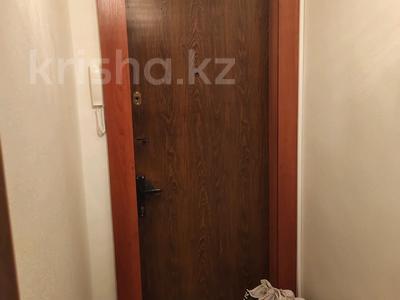 3-комнатная квартира, 65 м², 4/5 этаж, Валиханова — Такмакская за 24.5 млн 〒 в Алматы, Медеуский р-н — фото 9