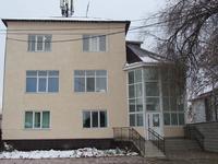 Офис площадью 284 м²