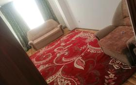 2-комнатная квартира, 60 м², 1/5 этаж помесячно, Микрорайон Арай-2 10 за 65 000 〒 в Таразе