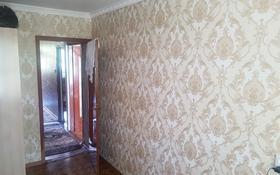 4-комнатная квартира, 71.66 м², 2/5 этаж, Уалиханов 60 — Абая за 18 млн 〒 в Кентау