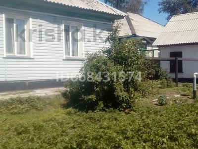 4-комнатный дом, 63 м², 7 сот., Ул.Деповская 89 за 8.5 млн 〒 в Усть-Каменогорске