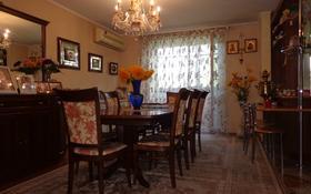 4-комнатная квартира, 160 м², 3/6 этаж, Торайгырова 18/1 за 81 млн 〒 в Павлодаре