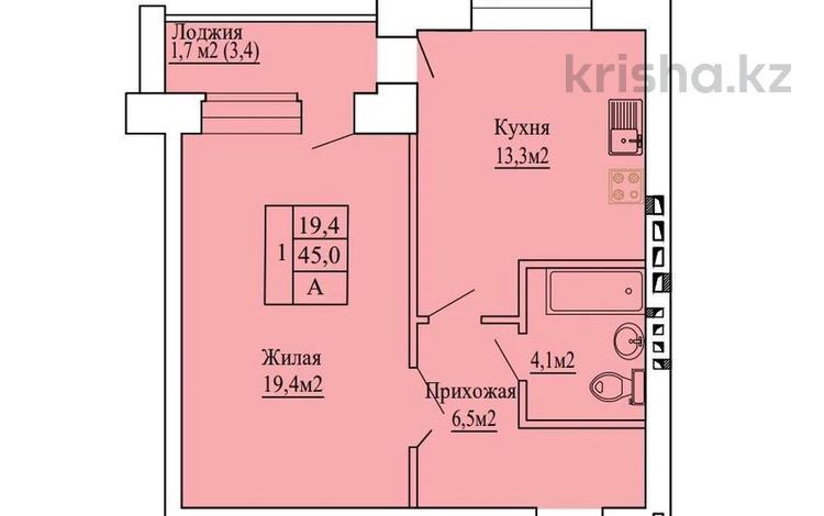 1-комнатная квартира, 45 м², мкр. Батыс-2, Мкр. Батыс-2 за 6.3 млн 〒 в Актобе, мкр. Батыс-2