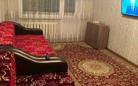 3-комнатная квартира, 65 м², 2/5 этаж посуточно, Бауыржан Момышұлы (Строительная) 40 — Ауэзова за 8 000 〒 в Экибастузе