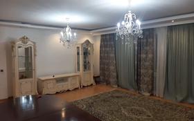 4-комнатная квартира, 148.3 м², 1/5 этаж помесячно, Сатпаева 11 — Петрова за 250 000 〒 в Нур-Султане (Астана), Алматы р-н