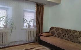2-комнатный дом, 35.3 м², Скоробогатова 10 за 7 млн 〒 в Уральске