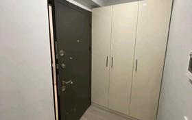 2-комнатная квартира, 65 м², 3/28 этаж, Esenyurt Meydanı за 18.5 млн 〒 в Стамбуле