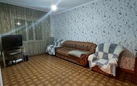 3-комнатная квартира, 67 м², 5/5 этаж, 10 микрорайон 1 за 14 млн 〒 в Таразе