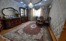 3-комнатная квартира, 84 м², 6/9 этаж, 29-й мкр за 16 млн 〒 в Актау, 29-й мкр