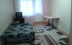 2-комнатная квартира, 42 м², 2/5 этаж, Мкр 5 за 12 млн 〒 в Капчагае