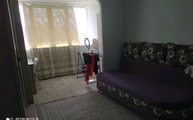 2-комнатная квартира, 60 м², 5/5 этаж, Мира 15 — Жангозин за 16 млн 〒 в Каскелене