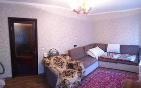 2-комнатная квартира, 42.8 м², 1/5 этаж, Амре Кашаубаева 26 за ~ 11.7 млн 〒 в Усть-Каменогорске