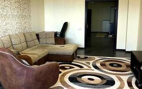 3-комнатная квартира, 150 м², 9/12 этаж помесячно, 17-й мкр 7 за 350 000 〒 в Актау, 17-й мкр