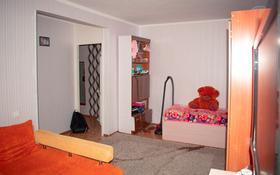 1-комнатная квартира, 31.4 м², 1/5 этаж, 20 квартал 5 за 6.9 млн 〒 в Семее