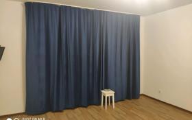 1-комнатная квартира, 45 м², 6/10 этаж помесячно, Батыс 2 13б — Алия Молдогулова за 70 000 〒 в Актобе, мкр. Батыс-2