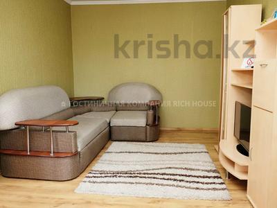 2-комнатная квартира, 53 м², 4/5 этаж посуточно, Абдирова 10 — Бухар жырау за 9 995 〒 в Караганде, Казыбек би р-н — фото 2