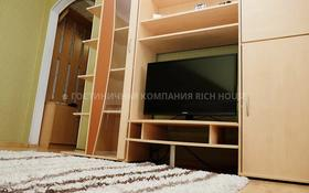 2-комнатная квартира, 53 м², 4/5 этаж посуточно, Абдирова 10 — Бухар жырау за 9 995 〒 в Караганде, Казыбек би р-н