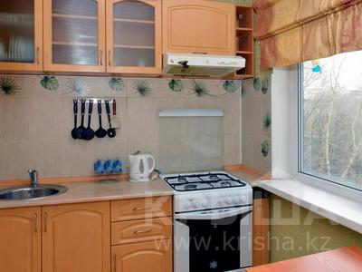 2-комнатная квартира, 53 м², 4/5 этаж посуточно, Абдирова 10 — Бухар жырау за 9 995 〒 в Караганде, Казыбек би р-н — фото 7