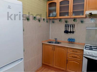 2-комнатная квартира, 53 м², 4/5 этаж посуточно, Абдирова 10 — Бухар жырау за 9 995 〒 в Караганде, Казыбек би р-н — фото 8