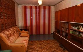2-комнатная квартира, 45 м², 3/5 этаж, Абая за 11.5 млн 〒 в Уральске