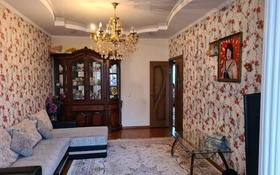 5-комнатная квартира, 98 м², 3/5 этаж, Мкр. Кара-су 58 — ул. Жангельдина и Калдаякова за 30 млн 〒 в Шымкенте, Аль-Фарабийский р-н