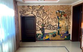 11-комнатный дом, 420 м², 0.1 сот., Цветочный за 85 млн 〒 в Костанае