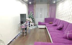 4-комнатная квартира, 90 м², 8/10 этаж, 8-й микрорайон за 20.5 млн 〒 в Темиртау