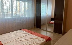4-комнатная квартира, 130 м², 5/25 этаж помесячно, Достык за 230 000 〒 в Нур-Султане (Астана), Есиль р-н