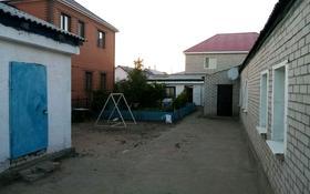 4-комнатный дом, 117 м², 5 сот., Зангар 20 за 14 млн 〒 в Актобе