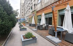 помещение за 1.5 млн 〒 в Алматы, Медеуский р-н