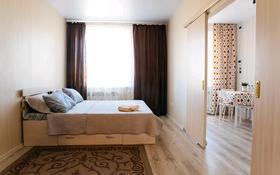 1-комнатная квартира, 34 м², 2/6 этаж посуточно, Юбилейный за 8 000 〒 в Костанае